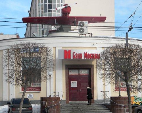 ОАО «Банк Москвы». Малышева, 31д