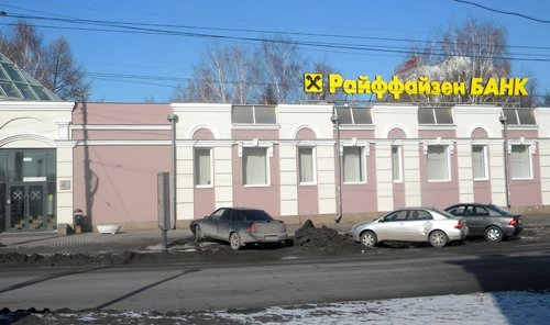 ЗАО «Райффайзенбанк». Малышева, дом 31 «К»