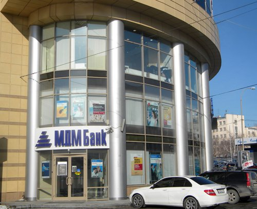 ОАО «МДМ Банк». ул. Малышева, 53