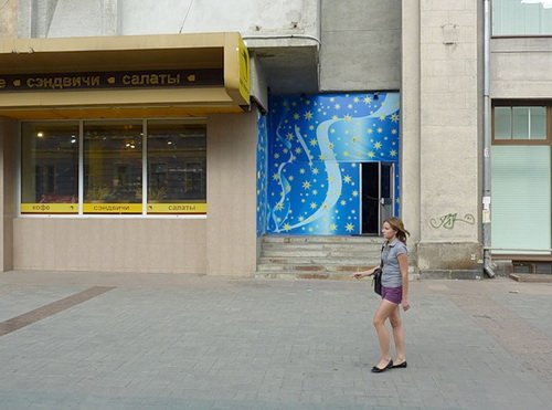Фотография предоставлена сайтом http://alshevskix.livejournal.com