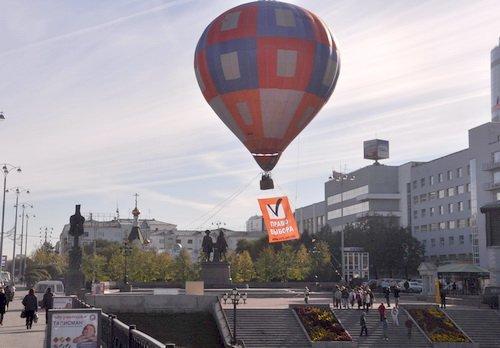 Комитет «Право выбора» начал публичную агитацию в центре Екатеринбурга