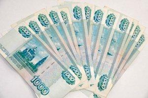 Жизнь взаймы: Свердловский минфин готов привлечь на рынке почти 10 миллиардов рублей