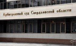 По проторенной дорожке: ОАО «СУС» вновь на грани банкротства
