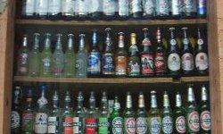 Фотография предоставлена сайтом www.morguefile.com