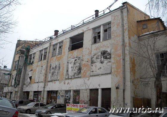 Западный фасад здания по адресу Банковский, 9