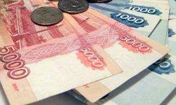 Перестраховаться: в случае краха банка вкладчики смогут претендовать на 1 млн рублей