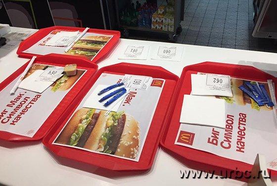 «Макдональдс» в Екатеринбурге перестает быть рестораном быстрого питания