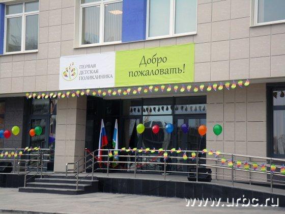 Красноярск медицинский центр семьи в красноярске