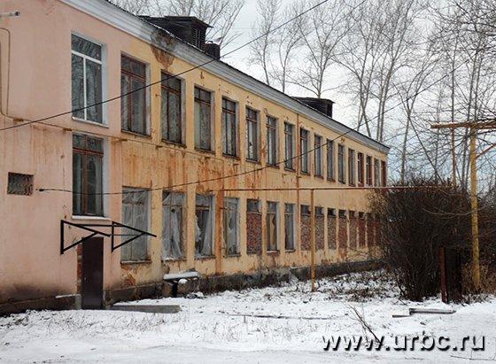 Весь поселок даже в минусовую температуру долгое время оставался без тепла