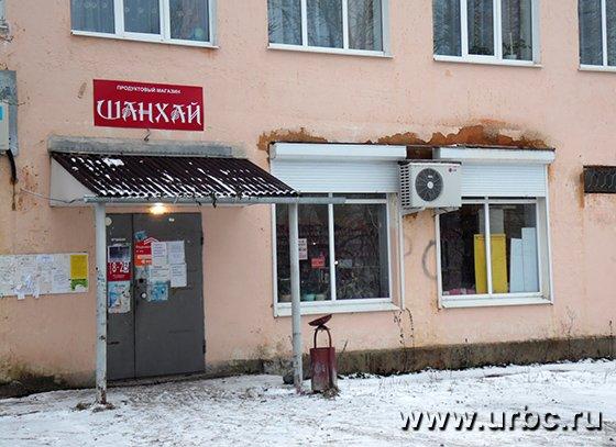 Небольшие магазины в поселке выживают из последних сил