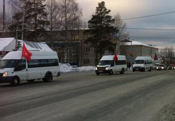 Фотография из Facebook депутата Законодательного собрания Свердловской области Вячеслава Вегнера