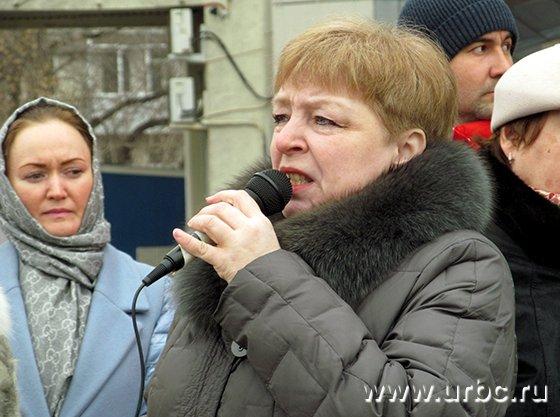 Участников акции пришли поддержать дольщики других проблемных площадок Екатеринбурга