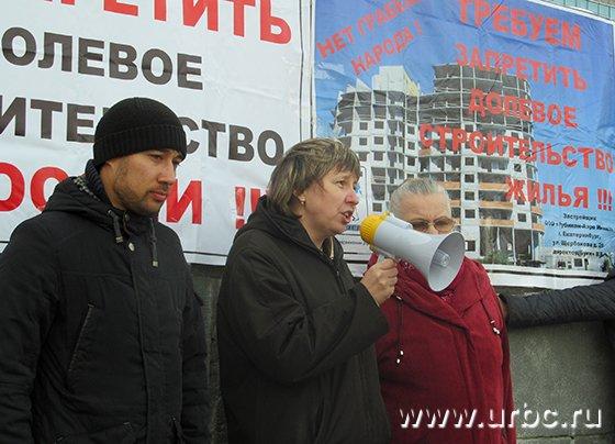 Дольщики ЖК Щербакова требуют исполнения закона о долевом строительстве