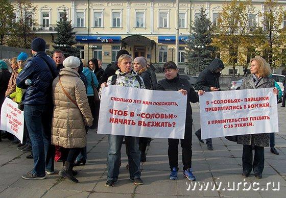 Пайщики ЖСК «Соловьи» намерены защищать свои права в судебном порядке