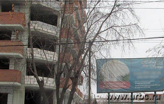 Сдача дома в эксплуатацию была запланирована на IV квартал 2015 года