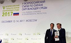Фотография предоставлена пресс-службой ЕВРАЗа