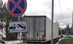 Зона транспортной безответственности