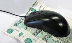 СКБ-банк предупреждает о новых видах мошенничества