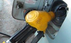 Недоступный бензин