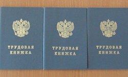 http://urbc.ru/uploads/posts/2019-10/1570623416_t250.jpg