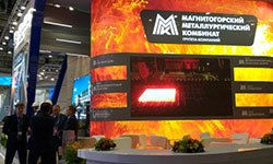 ММК примет участие в выставке «Металл-Экспо'2020»